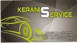 Εξειδικευμένο συνεργείο Nissan Θήβα, service αυτοκινήτων nissan Θήβα, επισκευές κινητήρων Θήβα, ηλεκτρολογικά nissan Θήβα, σύστημα υγραεριοκίνησης, Κεράνης