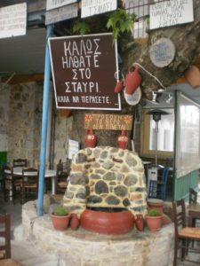 Εστιατόριο Αγιάσος Λέσβου, Εστιατόριο Μυτιλήνη, ταβέρνα Αγιάσος Λέσβου, ταβέρνα Μυτιλήνη, οινομαγειρείο Αγιάσος Λέσβου, οινομαγειρείο Μυτιλήνη, Σταυρί