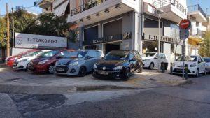 μεταχειρισμένα αυτοκίνητα Κερατσίνι, αυτοκίνητα με γραμμάτια Κερατσίνι, πωλήσεις αυτοκινήτων Κερατσίνι, μεταχειρισμένα αυτοκίνητα Κερατσίνι, ανταλλαγές αυτοκινήτων Κερατσίνι, Τσακούτης Γεώργιος