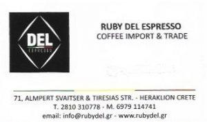 Εμπόριο καφέ espresso Ηράκλειο, εισαγωγή καφέ espresso Ηράκλειο Ηράκλειο, Delta Cafes Ηράκλειο, ροφήματα Ηράκλειο, εμπόριο τσαγιού Ηράκλειο, Ruby Del Espresso