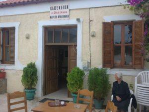 Καφενείο Φουρνή Λασιθίου, παραδοσιακό καφενείο Φουρνή Λασιθίου, σπιτικά κρητικά πιάτα Φουρνή Λασιθίου, κρητική κουζίνα Φουρνή Λασιθίου, ταβέρνα Φουρνή Λασιθίου. Φαγητό Φουρνή Λασιθίου, ζωντανή μουσική Φουρνή Λασιθίου, Πλάτανος