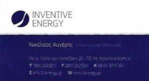 αντλίες θερμότητας Ηράκλειο , κινητήρες Ηράκλειο , θέρμανση Ηράκλειο , ψύξη Ηράκλειο , θερμοκήπια Ηράκλειο , αντλίες νερού Ηράκλειο , inventive energy Ηράκλειο