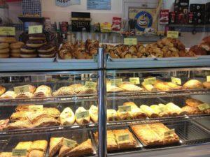 Αρτοποιείο Μύκονος Αργύραινα, αρτοπωλείο Μύκονος Αργύραινα, φούρνος Μύκονος Αργύραινα, Ζέα. Artopoieio Mykonos Argyraina, artopwleio Mykonos Argyraina, foyrnos Mykonos Argyraina.