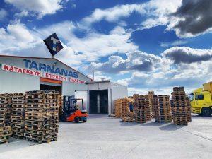 Εμπόριο ξυλείας Σχηματάρι Άγιος Αθανάσιος, οικοδομικά υλικά Σχηματάρι Άγιος Αθανάσιος. Πλαστικές παλέτες Σχηματάρι Άγιος Αθανάσιος, καινούργιες παλέτες Σχηματάρι Άγιος Αθανάσιος, Tarnanas