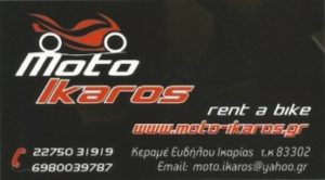 Ενοικιάσεις οχημάτων Ικαρία Εύδηλος, ενοικιάσεις αυτοκινήτων Ικαρία Εύδηλος, ενοικιάσεις μοτοσυκλετών Ικαρία Εύδηλος, Moto Ikaros
