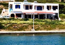 Ενοικιαζόμενα δωμάτια Λειψοί, ξενοδοχείο Λειψοί, διαμονή Λειψοί, Studios Poseidon. Enoikiazomena dwmatia Leipsoi, ksenodocheio Leipsoi, diamonh Leipsoi.