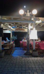 Καφετέρια Σαντορίνη Καμάρι, καφέ Σαντορίνη Καμάρι, μπαρ Σαντορίνη Καμάρι, φαγητό Σαντορίνη Καμάρι, Hook. Kafeteria Santorimh Kamari, kafe Santorinh Kamari.