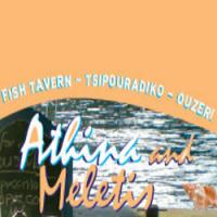 Εστιατόριο Μέθανα Βαθύ, ταβέρνα Μέθανα Βαθύ, ψαροταβέρνα Μέθανα Βαθύ, φαγητό Μέθανα Βαθύ, Athina and Meletis. Estaitorio Methana Vathy, Athina and Meletis