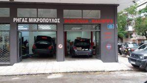 Φανοποιείο Θεσσαλονίκη, καλύμπρα Θεσσαλονίκη, βαφές αυτοκινήτου Θεσσαλονίκη, βαφές μοτοσυκλέτας Θεσσαλονίκη, βαφές οχήματος Θεσσαλονίκη. Γυάλισμα αυτοκινήτου Θεσσαλονίκη, γυάλισμα μηχανής Θεσσαλονίκη, γυάλισμα οχήματος Θεσσαλονίκη. Επαναφορά χρώματος αυτοκινήτου Θεσσαλονίκη, επαναφορά χρώματος μοτοσυκλέτας Θεσσαλονίκη, επαναφορά χρώματος οχήματος Θεσσαλονίκη. Φανοποιεία Θεσσαλονίκη, βαφή αυτοκινήτων Θεσσαλονίκη, βαφή μοτοσυκλετών Θεσσαλονίκη, βαφή οχημάτων Θεσσαλονίκη. Γυάλισμα αυτοκινήτων Θεσσαλονίκη, γυάλισμα μοτοσυκλετών Θεσσαλονίκη, γυάλισμα οχημάτωνΘεσσαλονίκη. Επαναφορά χρώματος αυτοκινήτων Θεσσαλονίκη, επαναφορά χρώματος μοτοσυκλετών Θεσσαλονίκη, επαναφορά χρώματος οχημάτων Θεσσαλονίκη. Μικρόπουλος