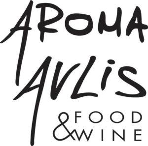 Εστιατόριο Σαντορίνη Έξω Γωνιά, οινοποιείο Σαντορίνη Έξω Γωνία, φαγητό Σαντορίνη Έξω Γωνία, Aroma Avlis Food & Wine. Estiatorio Santorini Eksw Gvnia.