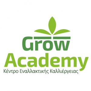 Γεωργικά εφόδια Γλυφάδα, γεωργικά είδη Γλυφάδα, βιολογικό λίπασμα Γλυφάδα, κατασκευή κήπου Γλυφάδα, συντήρηση κήπου Γλυφάδα. Βιολογικά λιπάσματα Γλυφάδα, κατασκευές κήπων Γλυφάδα, συντήρηση κήπων Γλυφάδα, Grow Academy
