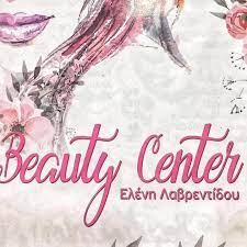 Ινστιτούτο ομορφιάς Ελευθέριο, μανικιούρ Ελευθέριο, πεντικιούρ Ελευθέριο, περιποίηση προσώπου Ελευθέριο, Beauty Center. Institoyto omorfias Eleytherio.