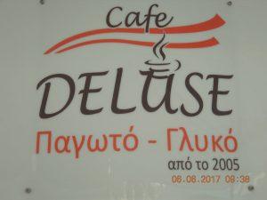 Καφετέρια Λουτράκι, παγωτό Λουτράκι, γλυκά Λουτράκι, βάφλες Λουτράκι, λουκουμάδες Λουτράκι. Ποδήλατο παγωτού για εκδηλώσεις Λουτράκι, kafeteria Loytraki, pagwto Loytraki, Deluse