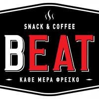 Καφετέρια Άγιοι Ανάργυροι, snack Άγιοι Ανάργυροι, cafe Άγιοι Ανάργυροι, delivery Άγιοι Ανάργυροι Beat Άγιοι Ανάργυροι, Beat Agioi Anargyroi