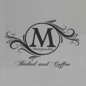 Καφετέρια Καλαμάτα Αντικάλαμος, καφέ Καλαμάτα Αντικάλαμος, σφολιάτες Καλαμάτα Αντικάλαμος, Καφέ Μαυροειδής. Kafeteria Kalamata Antikalamos, kafe Antikalamos.