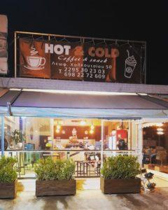 Καφετέρια Ωρωπός, καφέ Ωρωπός, ροφήματα Ωρωπός, βάφλες Ωρωπός, μπαγκέτες Ωρωπός, κλαμπ σάντουιτς Ωρωπός, σφολιάτες Ωρωπός, παγωτά Ωρωπός. Hot and Cold, Kafeteria Οrοpos.