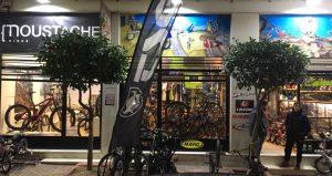 Κατάστημα ποδηλάτων Μαρούσι, εμπόριο ποδηλάτων Μαρούσι, επισκευή ποδηλάτων Μαρούσι, ανταλλακτικά ποδηλάτων Μαρούσι. Αξεσουάρ ποδηλάτων Μαρούσι, ποδήλατα Μαρούσι, ποδήλατο Μαρούσι, καταστήματα ποδηλάτων Μαρούσι, Piranha Bikes