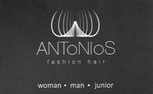 Κομμωτήριο Κόρινθος, γυναικείο κούρεμα Κόρινθος, ανδρικό κούρεμα Κόρινθος, παιδικό κούρεμα, χτένισμα Κόρινθος, βαφή μαλλιών Κόρινθος, Antonios Fashion Hair