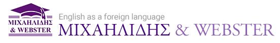 Κέντρο ξένων γλωσσών Βόλος, αγγλικά Βόλος, μαθήματα αγγλικών Βόλος, προετοιμασία εξετάσεων Cambridge Βόλος, Michigan Βόλος, lower Βόλος. Kentro xenwn glwsswn volos, Μιχαηλίδης