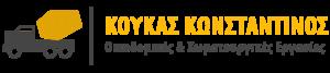 Οικοδομικές εργασίες Μεσσαριά Μυκόνου, χωματουργικές εργασίες Μεσσαριά Μυκόνου, οικοδομικά υλικά Μεσσαριά Μυκόνου, εργαλεία Μεσσαριά Μυκόνου, σιδηρικά Μεσσαριά Μυκόνου. Οικοδομική εργασία Μεσσαριά Μυκόνου, χωματουργική εργασία Μεσσαριά Μυκόνου, οικοδομικό υλικό Μεσσαριά Μυκόνου, εργαλείο Μεσσαριά Μυκόνου, Κούκας