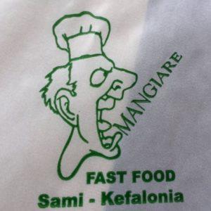 Fast Food Σάμη ,ψητοπωλείο Σάμη, σουβλατζίδικο Σάμη, γύρος Σάμη, Mangiare. Fast Food Samh, pshtopwleio Samh, soyvlatzidiko Samh, gyros Samh.