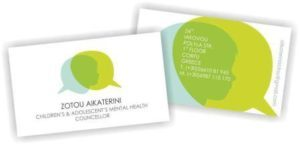 ψυχολόγος Κέρκυρα , ψυχοθεραπεύτρια Κέρκυρα , άγχος Κέρκυρα , κατάθλιψη Κέρκυρα , ατομικές συνεδρίες Κέρκυρα , ομαδική ψυχοθεραπεία Κέρκυρα , κρίσεις πανικού Κέρκυρα , Ζώτου Αικατερίνη Κέρκυρα