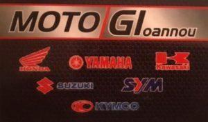 Συνεργείο μοτοσυκλετών Ταύρος, ανταλλακτικά μοτοσυκλετών, επισκευές μοτοσυκλετών Ταύρος, ανακατασκευές μοτοσυκλετών, φίλτρα Ταύρος, λάδια, μπουζί Ταύρος, MOTOGI