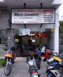 Συνεργείο μοτοσυκλετών Ρόδος, επισκευές μοτοσυκλετών Ρόδος, ανταλλακτικά μοτοσυκλετών Ρόδος, αξεσουάρ μοτοσυκλετών Ρόδος. Moto Leventis, synergeio motosykletwn Rodos, episkeues motosykletwn Rodos, antallaktika motosykletwn Rodos.