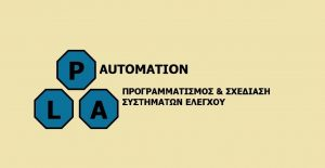 Συστήματα αυτοματισμού Εύοσμος, βιολογικοί σταθμοί Εύοσμος, χειρισμός προγραμματισμού οθονών Εύοσμος. Κατασκευή πινάκων αυτοματισμού Εύοσμος, εγκατάσταση πινάκων αυτοματισμού Εύοσμος. Σύστημα αυτοματισμού Εύοσμος, βιολογικός σταθμός Εύοσμος, χειρισμός προγραμματισμού οθόνης Εύοσμος. Κατασκευή πίνακα αυτοματισμού Εύοσμος, εγκατάσταση πίνακα αυτοματισμού. PLA Automation Services