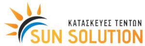 Συστήματα σκίασης Ρόδος Ασκληπιείο, τέντες Ρόδος Ασκληπιείο, σκηνές Ρόδος Ασκληπιείο, πέργκολες Ρόδος, Sun Solutions. Systhmata skiashs Rodos Asklhpieio.