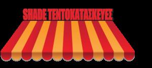 Συστήματα σκίασης Αρτέμιδα, τέντες Αρτέμιδα, πέργκολες Αρτέμιδα, ρολά Αρτέμιδα, Τέντες Shade. Systhmata skiashs Artemida, tentes Artemida, pergkoles Artemida, rola Artemida.
