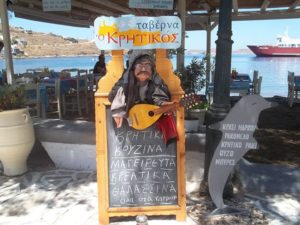 Ταβέρνα Κύθνος Μέριχας, Εστιατόριο Κύθνος Μέριχας, ψαροταβέρνα Κύθνος Μέριχας, φαγητό Κύθνος Μέριχας, Ο Κρητικός. Taverna Kythnos Merichas.
