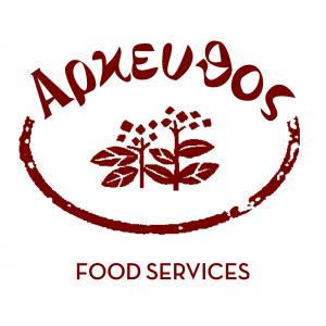 Εμπόριο μπαχαρικών Καλλιθέα, μπαχαρικά Καλλιθέα, βότανα Καλλιθέα, βιολογικά προϊόντα Καλλιθέα, όσπρια Καλλιθέα. Super foods Καλλιθέα, Άρκευθος